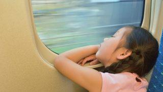 新幹線で指定席のみしか空いてない場合は幼児も料金が必要!?