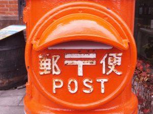 郵便マーク 意味