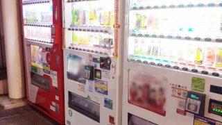 自動販売機を設置するメリットとデメリット!月の電気代などの負担はどうなっている?
