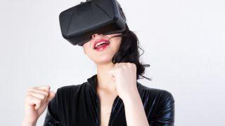 VRとはなにか!知らない人もこれを読めば基本は完璧!~簡単解説~
