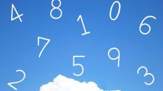 【転職の回数】数え方と限度とは?回数をごまかすことはバレるのか?