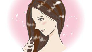 簡単、きれいと評判の白髪染。ラサーナヘアカラーの口コミってどうなの?