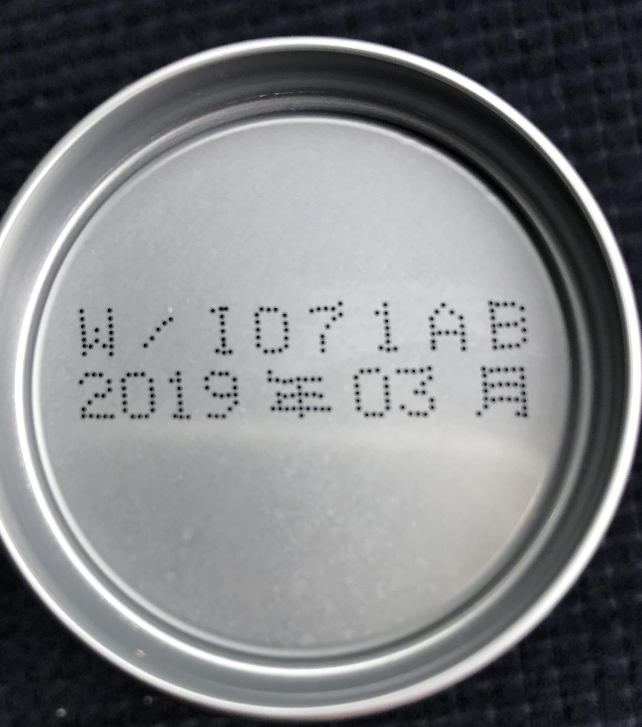 缶コーヒー裏側