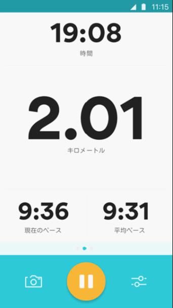 RUN KEEPER