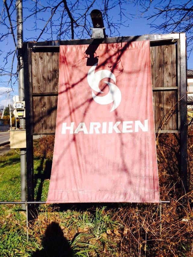 HARIKEN
